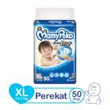 Ulasan Mengenai Mamypoko Popok Tape Extra Dry Xl 50