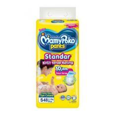 Jual Mamypoko Standard Pants S 48 Original