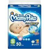Jual Mamypoko Tape Extra Dry S 50 Grosir