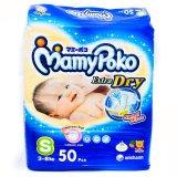 Mamypoko Xtra Dry Tape S 50 Asli