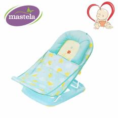 Mastela Deluxe Baby Bather Kursi Mandi Bayi 07460 Dki Jakarta Diskon 50
