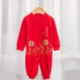 Spesifikasi Jumper Merah Sayang Baju Tidur Bayi Baru Lahir Laki Laki Yang Bagus Dan Murah
