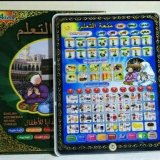 Spesifikasi Mini Play Pad Anak Muslim 4 Bahasa With Led Best Seller Dan Harga