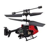 Spesifikasi Mini Keluar Qs5013 2 5Ch Mikro Mengendalikan Helikopter Remote Rc Lain Kain Terpal Merah Intl Oem