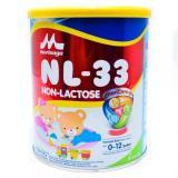 Beli Morinaga Non Lactose 33 350 Gr Cicil