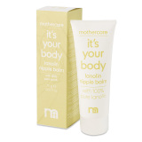 Toko Mothercare Its Your Body Pure Lanolin Cream 75Ml Lengkap