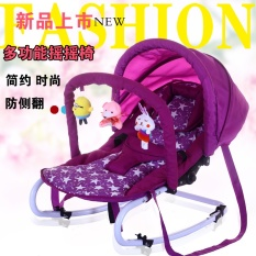 Multifungsi Kursi Bayi Baby Rocking Chair-Intl