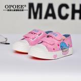 Jual Opoee Musim Semi Baru Anak Kanvas Sepatu Online Di Tiongkok