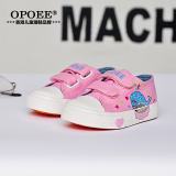 Spek Opoee Musim Semi Baru Anak Kanvas Sepatu