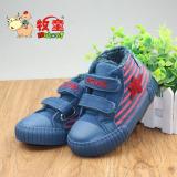 Jual Mutong Kanvas Musim Dingin Bernapas Kapas Besar Sepatu Belajar Jalan Sepatu Anak Branded Original