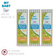 Beli My Baby Minyak Telon Plus 60 Ml 3 Pcs Nyicil
