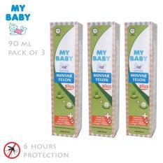 Harga My Baby Minyak Telon Plus 90 Ml 3 Pcs Murah