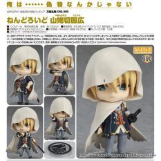 Nendoroid Touken Ranbu -Online- Yamanbagiri Kunihiro - 7D9B66 - Original Asli