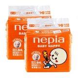 Harga Nepia Popok Tape Nb 84 Karton Isi 2 Di Indonesia