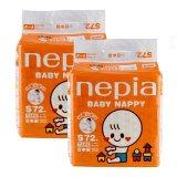 Top 10 Nepia Popok Tape S 72 Karton Isi 2 Online