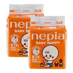 Harga Nepia Popok Tape S 72 Karton Isi 2 Yg Bagus