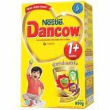 Beli Nestle Dancow 1 Excelnutri Susu Pertumbuhan Anak 1 3 Tahun Rasa Madu 800Gr Dancow Murah