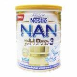 Review Nestle Nan Ha Pro 3 800 Gram Jawa Timur