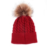 Newborn Cute Winter Kids Baby Hats Knitted Wool Hemming Hat Intl Di Tiongkok