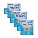 Jual Beli Nutrilon 4 Susu Pertumbuhan Vanila 800Gr Bundle 3 Kaleng Indonesia