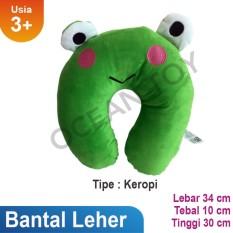 Ocean Toy Bantal Leher Karakter Animal - Keropi Hijau