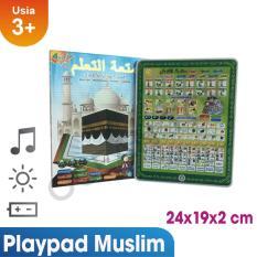 Ocean Toy Muslim Learning Pad 4in1 Mainan Edukasi Anak - JJ01