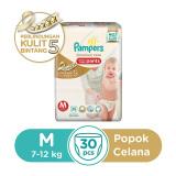 Harga Pampers Popok Celana M 30 Premium Care Online Jawa Barat