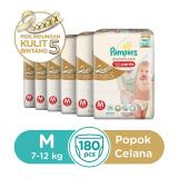 Spesifikasi Pampers Popok Celana M 6X30 Premium Care Baru