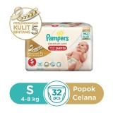 Toko Pampers Popok Celana S 32 Premium Care Di Jawa Barat