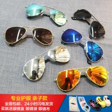 Anak-anak Kacamata Hitam Anak Prempuan Anak Laki-laki Kacamata Hitam 2-12
