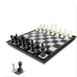 Jual Permainan Catur Magnetic Lipat Chess Folding Magnetic Board Jt826 No Brand Grosir