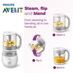 Philips Avent Baby Food Maker Philips Avent 4 in 1/ UOL