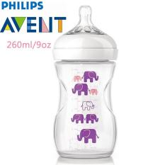 Jual Philips Avent Bottle Natural 260Ml Single Pack Motif Elephant G*Rl Botol Susu Asi Philips Avent Original