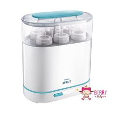YooBerry Philips AVENT Electric Steam Sterilizer 3-in-1