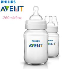 Spesifikasi Philips Avent Scf563 27 Classic Bottle 260 Ml Twin Pack Yang Bagus