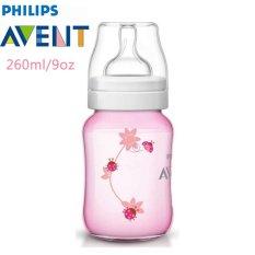 Diskon Besarphilips Avent Scf573 11 Classic Bottle 260 Ml Deco Beetle Pink