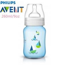Beli Philips Avent Scf573 12 Classic Bottle 260 Ml Deco Ship Biru Jawa Barat
