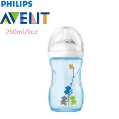 Jual Philips Avent Scf621 17 Bottle Natural 260 Ml Sp Monkeys Biru