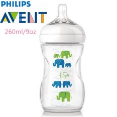 Jual Philips Avent Scf627 17 Bottle Natural 260 Ml Elephant Boy Antik