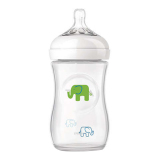 Beli Philips Avent Scf627 17 Bottle Natural Botol Susu 260 Ml Elephant Terbaru