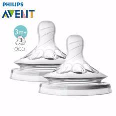 Spesifikasi Philips Avent Scf653 23 Natural New Medium Flow Teats 3M Isi 2 Pcs Paling Bagus
