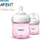 Beli Barang Philips Avent Scf691 23 Bottle Natural New 125 Ml Twin Pack Pink Online