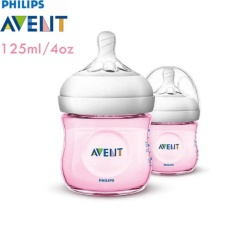Jual Beli Philips Avent Scf691 23 Bottle Natural New 125 Ml Twin Pack Pink