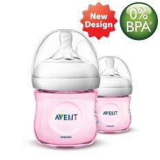 Jual Beli Online Philips Avent Scf691 27 Natural Newborn Feeding Bottle 125 Ml Pink 2 Pcs