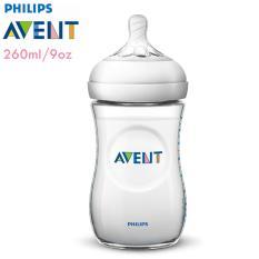 Review Philips Avent Scf693 13 Bottle Natural New Spiral 260 Ml Single Pack Putih Terbaru