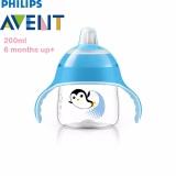 Jual Philips Avent Scf751 00 Premium Spout Cup 6M 200 Ml Biru Philips Avent Original
