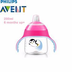 Jual Philips Avent Scf751 00 Premium Spout Cup 6M 200 Ml Pink Indonesia Murah