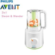 Beli Philips Avent Scf870 20 Combined Steamer And Blender Philips Avent