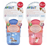 Review Toko Philips Avent Straw Cups 9Oz 12M Scf760 00 Biru Pink