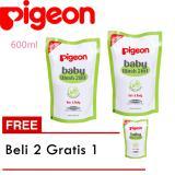 Spesifikasi Pigeon Baby Wash Chamomile 600 Ml Refill Beli 2 Gratis 1 Terbaik
